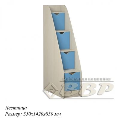 Лестница с ящиками Беби 2