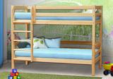 Кровать Фант из массива(вариант №9) деревянная