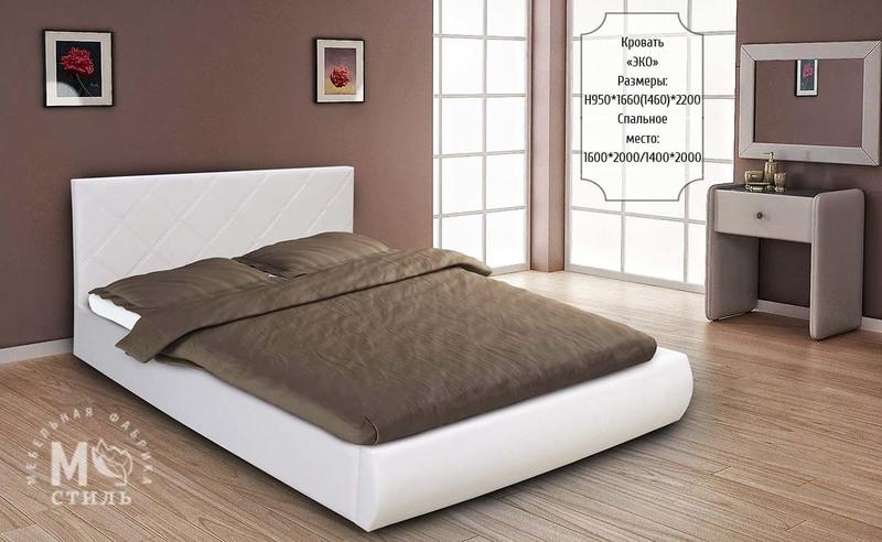 Кровать Эко-2