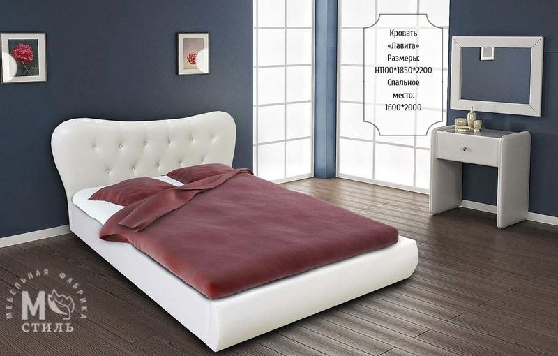 Кровать Лавита М-Стиль