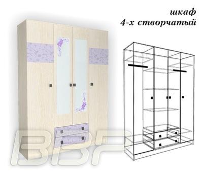 Шкаф 4-х створчатый Герда