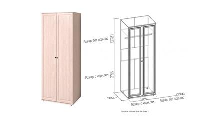 Шкаф для одежды Монпелье